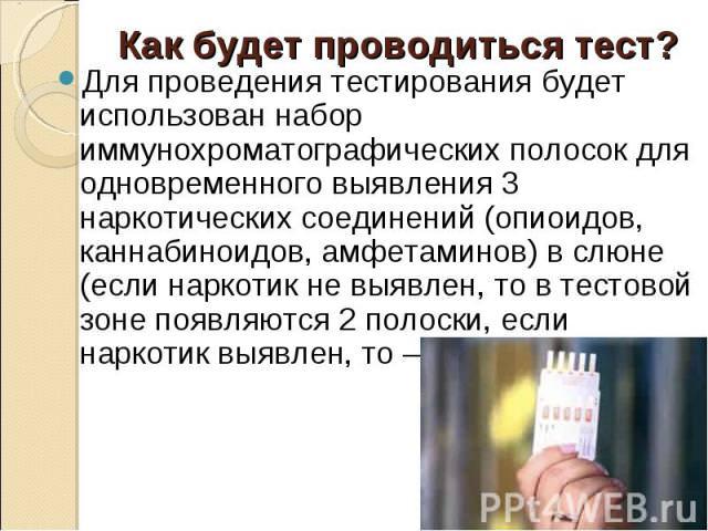 Сдать анализ мочи на наркотики г москва измайловское шоссе Справка о беременности Богородское