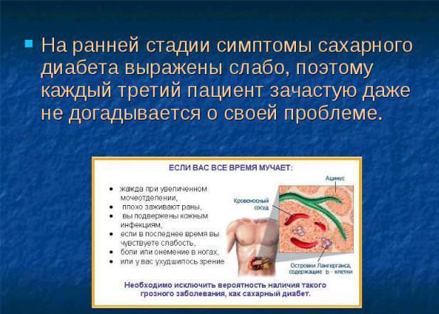 kitayskiy-plastir-ot-diabeta-gde-kupit-v-moskve
