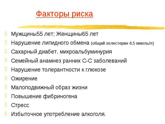Анализ крови 1-я улица Шелепихи Медотвод от прививок Набережная Шитова